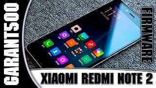 Xiaomi Redmi Note 2 Обновление прошивки самым простым способом!