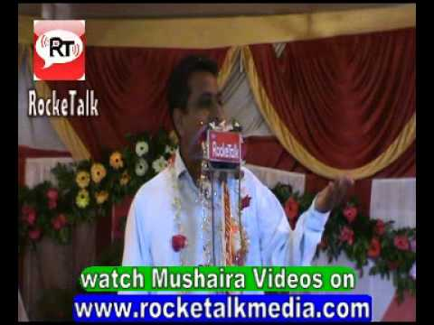 Shanti ka Hame Anmol Khazana Dede Hindi Ghazal by Naeem Akhtar Deobndi Chandausi Mushaira 2013