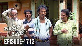 Kopi Kade  | Episode 1713 - (2019-09-08) | ITN