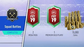 2 WALKOUTS IN PACKS! ELITE 2 SQUAD BATTLE REWARDS! #FIFA19 ULTIMATE TEAM