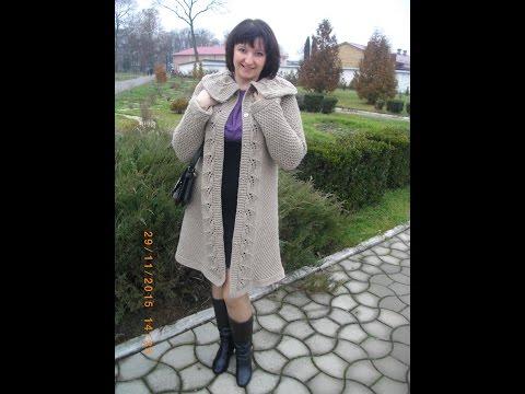 Интернет-магазин товары для Оленька иевлева вязание кардиган