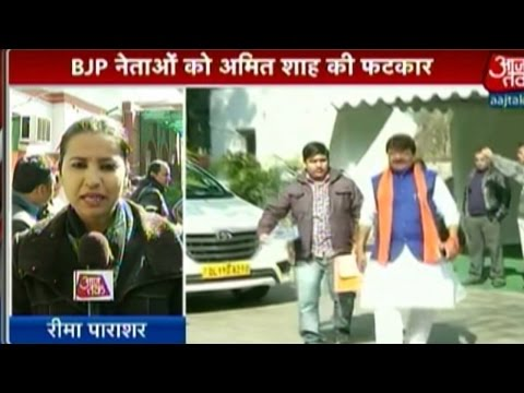 Amit Shah scolds BJP leaders for being 'lazy'