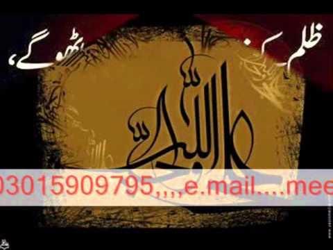 Abbas Tere Dar Sa Dunian Me Dar Kahan ....by Meesam Raza.wmv video