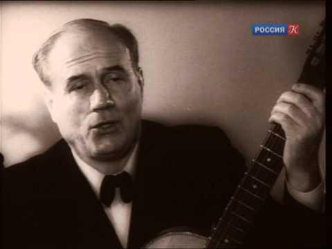 Иван Козловский - Я встретил вас