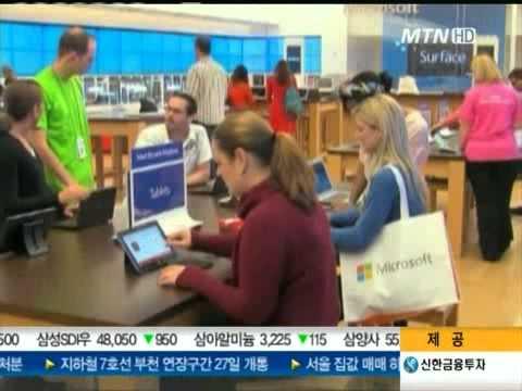 MS 모바일 시장 공략 본격화...'윈도8·태블릿PC'공개