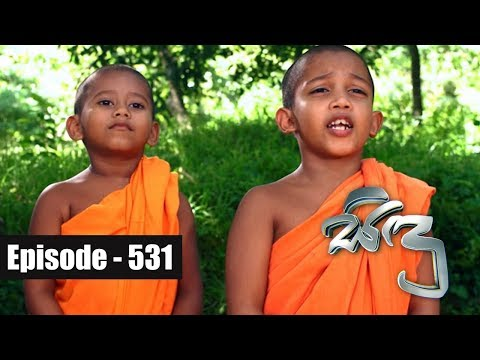 Sidu | Episode 531 20th August 2018