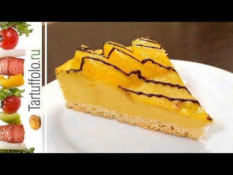 Пирог-Пирожное с Апельсиновым кремом!