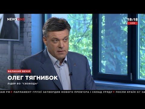 """Переговори Порошенко-Путін, ухвалення закону про нацбезпеку, блокування сайтів без суду. Олег Тягнибок про актуальне в етері """"NewsOne"""""""