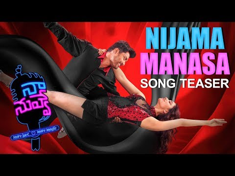 Naa Nuvve - Nijama Manasa Telugu Song Teaser | Nandamuri Kalyan Ram | Tamannaah | Sharreth, Jayendra