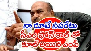 JC Diwakar Reddy Not Attend To No Confidence Motion In Parliament | Back Door Politics