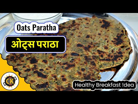 Oats Paratha recipe | Healthy Breakfast !dea | Healthy Indian food by Chawla's kitchen Epsd. 324