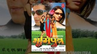 Bhoomiputra (2009)