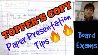 Paper presentation tips for board exam|Paper Presentation of topper| This is PSD1