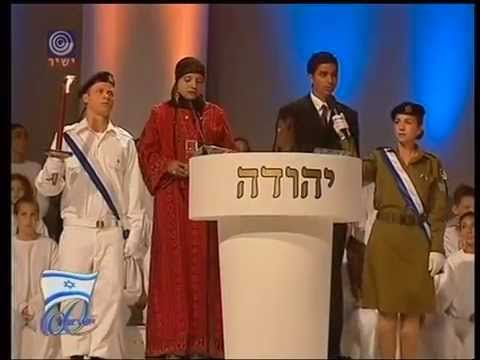 Fahoum Fahoum Bearing The Torch As A Symbol Of Coexistence On Israel's 60th Anniversary
