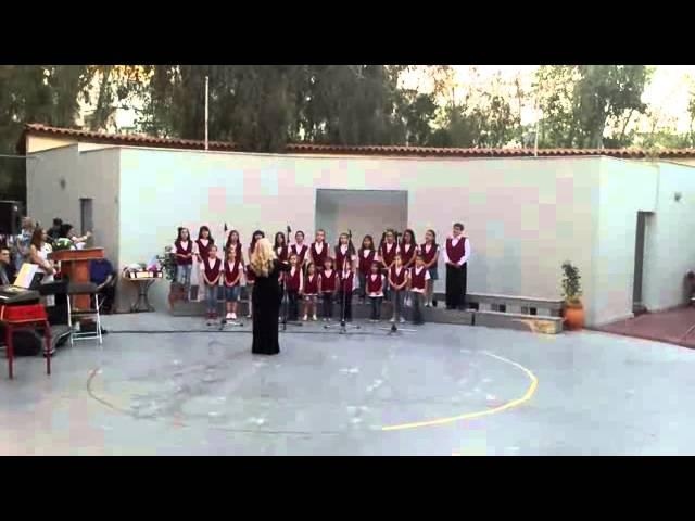 Παιδική Χορωδία Δήμου Κορυδαλλού 1/6/2014