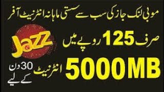 How to get free 50000 MB in Rs 100 Only on jazz,Moblink New trick 2019 by Tach With AM
