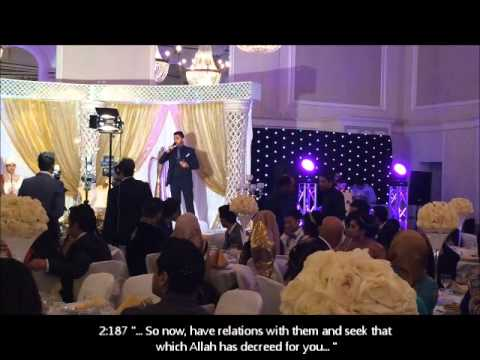 Surah for marriage