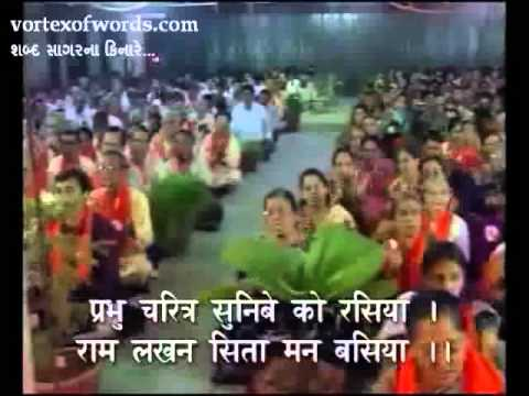 Sundarkaand.by.shree.ashwin.pathak.part.10.mp4 video