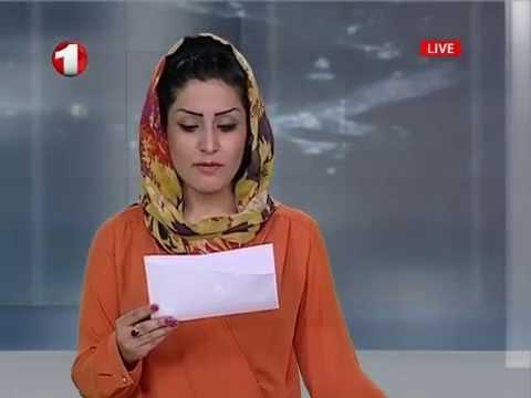 Afghanistan Dari Midday News 23.08.2015 خبرهای نیمه روزی