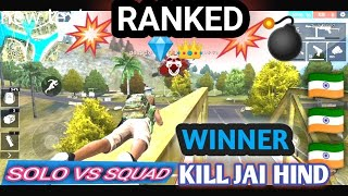FREE FIRE BATTLEGROUND LIVE BY KK KURMI || JHAT SE HEAD  SHOT | KAPIL2843L || pubg Lover Free Fire