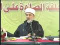 MUST WATCH- EMOTIONAL CLIP- BARAKAH OF DUROOD BY SHAYKH UL ISLAM