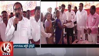RTC Chairman Satyanarayana Distributes Kalyana Laxmi, Shadi Mubarak Cheques To Beneficiaries
