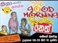 Good Morning Bindu 28/09/2012