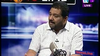 Newsline Tv1 09.04.18 Faraz Shauketaly