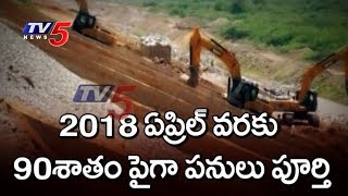 TV5 Ground Report On Mid Manair Dam Project Works