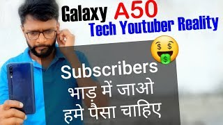 Made Galaxy A50 Biased Review | Reality Of Fake Tech Youtubers