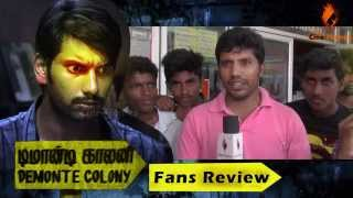 Demonte Colony-FANS REVIEW-Demonte Colony Movie Review-Demonte Colony