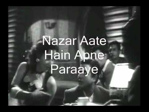 babuji dheere chalna-instrumental & lyrics-aar paar