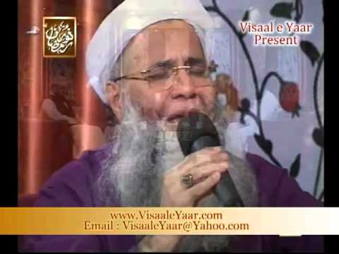 Urdu Naat( Shah E Madinah)abdul Rauf Rufi In Qtv.by Visaal video