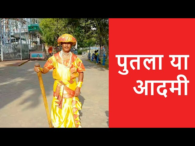 INDIA'S LIVE STATUE MAN - OMG! Yeh Mera India - Season 2 - History TV18