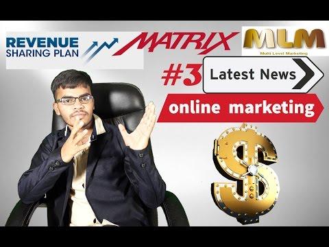 Online Marketing News #3 Revshare ,mlm,matrix best coin Bitcoin ,Adcn in Hindi