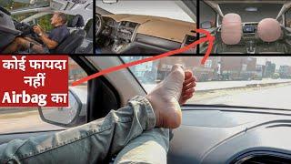 अगर गाड़ी में Airbag है तो ये भूलकर भी मत करना।