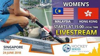 Malaysia v Hong Kong China   2018 Women's Hockey Series Open Singapore   FULL MATCH LIVESTREAM