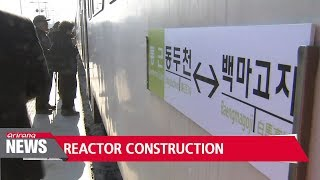 South Korea closely watching North Korea's progress on new nuclear reactor