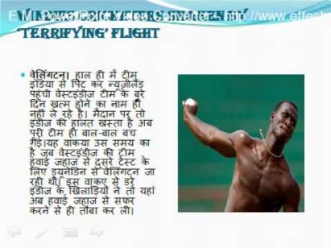 cricket news in hindi