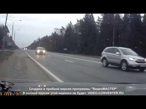 авария Минское шоссе 69 км 20 ноября
