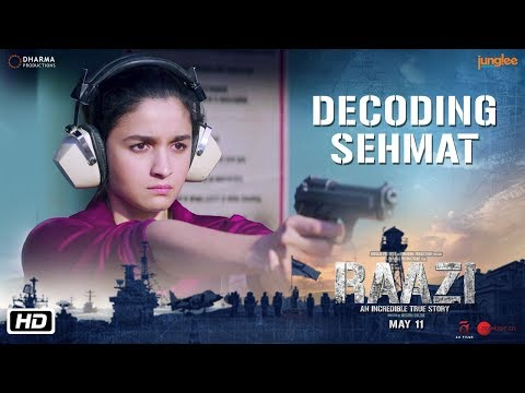 Decoding Sehmat | Raazi | Alia Bhatt | The Making | Meghna Gulzar | 11 May 2018 thumbnail