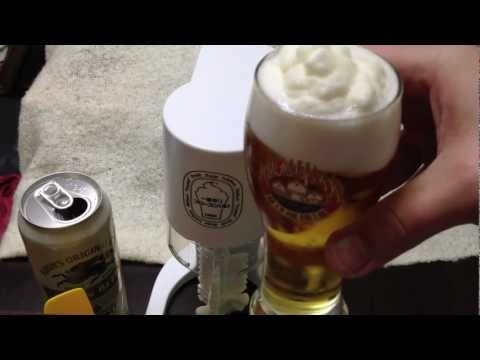Beer Toy Unboxing and First Try!