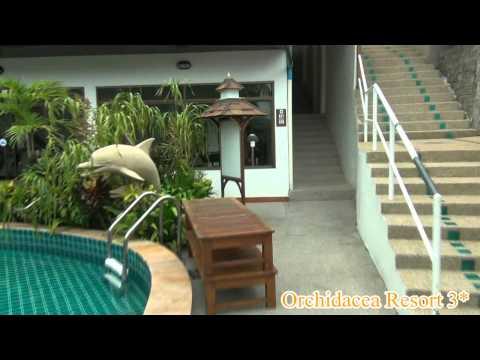 бюджетные отели тайланда
