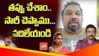 Kathi Mahesh Comments on Pawan Kalyan | Still Supports Sri Reddy and RGV