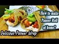 Paneer Wrap Recipe | Healthy Grab n Go Recipe | MadhurasRecipe | Ep - 616
