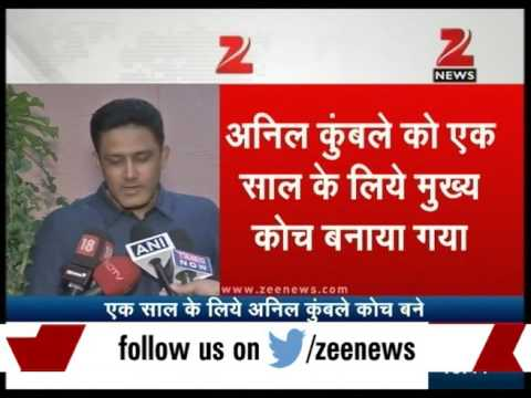 Anil Kumble appointed as the new head coach of Indian cricket team