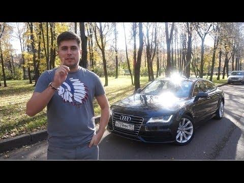 Audi A7 Тест-драйв. Anton Avtoman