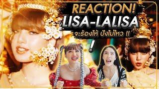 Download lagu รีแอค LISA - LALISA