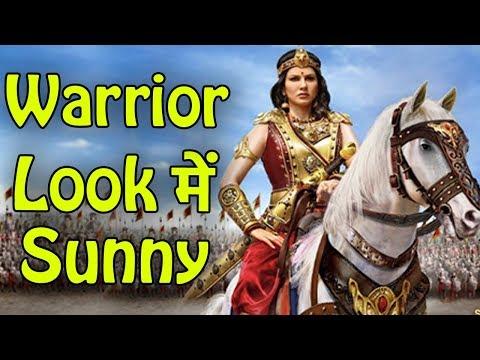 Sunny Leone की Film Veermadevi का poster हुआ जारी,  पहली बार बनी योद्धा