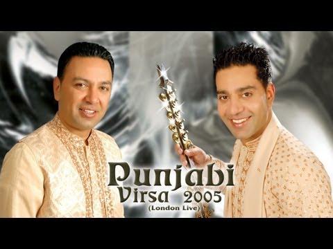 Punjabi Virsa 2005 London Live - Part 1 - Kamal Heer